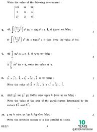 cbse 2013 mathematics class 12 board question paper set 1 10