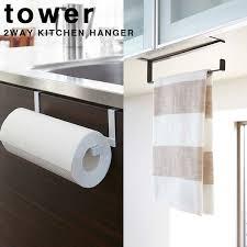 kitchen towel rack ideas kitchen towel bar inter design interdesign flex kitchen dish