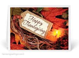 contemporary tree thanksgiving card tg120 custom invitations