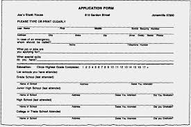 Build A Resume Online Enchanting Fill Up Form Of Resume 13 For Your Create A Resume