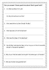 ideas about printable english worksheets ks2 wedding ideas