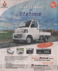 mitsubishi minicab interior mitsubishi minicab truck for rs 1 730 000 00 inclusive vat