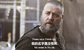 Casino Movie Memes - movie noah thank god this movie was banned in malaysia