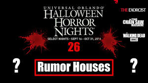 halloween horror nights 2017 rumors hhn logo