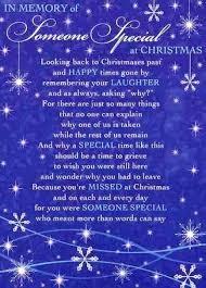 my in heaven poem heaven this year merry in