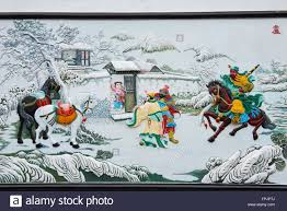 hoi an vietnam traditional chinese mural in the garden of the
