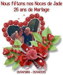 26 ans de mariage 26 ans de mariage
