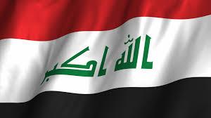 Flag Gif Maker Halim U0026 Associates
