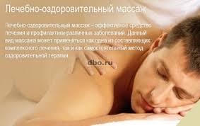 Nurses Day Meme - create meme nurses day nurses day massage at home massage