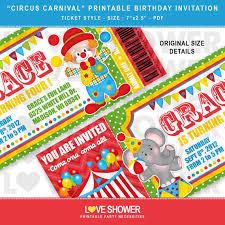 circus carnival printable birthday invitation ticket style