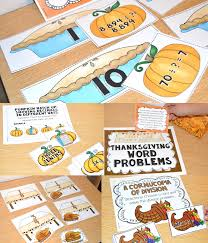 thanksgiving math centers teaching to inspire with findley