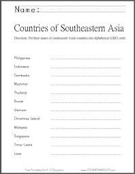southeastern asian countries in abc order worksheet is free to