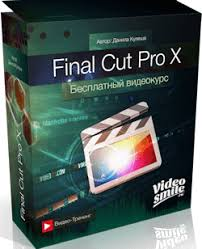 final cut pro yosemite cracked mac os x archives page 5 of 12 softasm