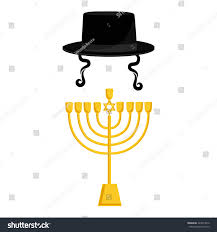hanukkah hat vector illustration golden menora menorah usually stock vector