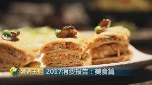 association cuisine china s catering industry revenue to reach nearly 4 trillion rmb in