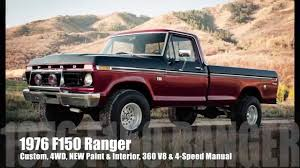 ford motor company owners manuals 1976 ford f150 ranger 4wd custom 360 v8 4 speed manual nice new