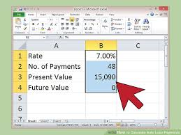 loan formulas how to calculate auto loan payments with pictures wikihow