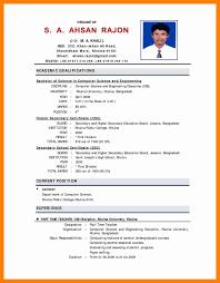 biodata format job application eliolera com