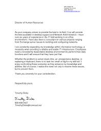cover letter for office administrative assistant cover cover