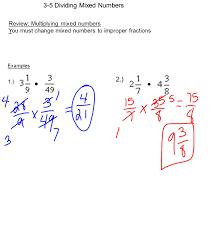 multiplying and dividing mixed fractions worksheets u0026 worksheet