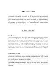 kingwei waste oil burner manual