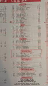 No One Kitchen by Menu At No 1 Kitchen 1933 S Elm Pl Restaurant Prices