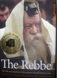 the rebbe book perry j greenbaum the rebbe a reluctant great leader