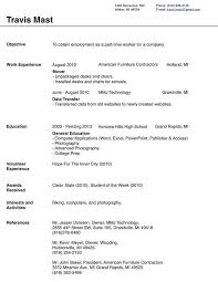Resume For Job With No Experience by Microsoft Resume Helper