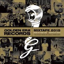 funkoars u2013 below average remix lyrics genius lyrics