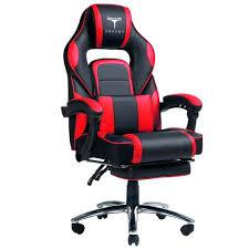 X Rocker Recliner Reclining Gaming Chair X Rocker Bluetooth Multimedia Recliner