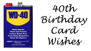 40th birthday card messages fugs info