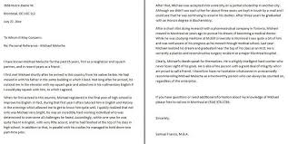 personal character reference letter best business template