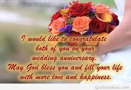happy marriage anniversary card happy wedding anniversary greeting cards happy wedding anniversary