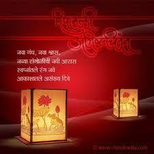 16 best hindu festival images on diwali greetings