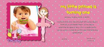 free 1st birthday invitation card u0026 online invitations