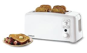 Toasters Discontinued Cuisinart Com