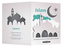free template islam star and crescent presentation folder design