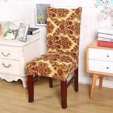 Cheap Universal Chair Covers Online Get Cheap Pattern Chair Covers Aliexpress Com Alibaba Group