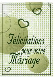 carte mariage carte de mariage imprimée et envoyée par la poste pas virtuel