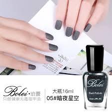 3 bottles of 14 yuan star quicksand nail polish matte satin matte