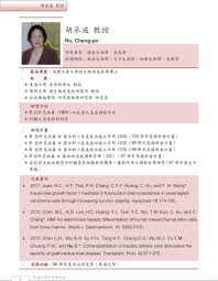 air r駸ervation si鑒e microsoft powerpoint annual report 253 312 255 261 ppt 254 333