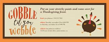 thanksgiving dinner invitation cloveranddot