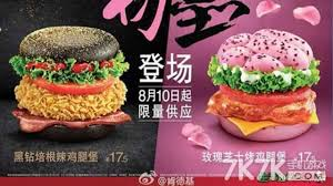 kfc rolling out pink and black chicken sandwiches in