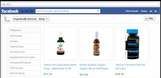 free ebay auction templates free ebay lister free ebay templates free auction management