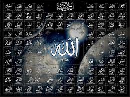 download mp3 asmaul husna youtube mashaallah subhanallah native deen ft junaid jamshed