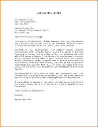 Sample Cover Letters For Internship Cover Letter Cover Letter Internship Sample Cover Letter