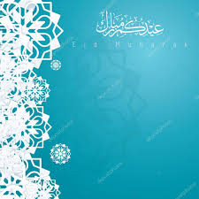 Design Patterns For Cards Eid Mubarak Background Design With Arabic Text And Geometric