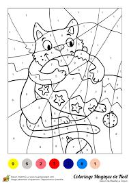 dessin à colorier d u0027un chat et de décorations de noël