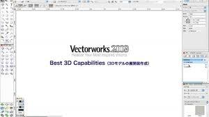 vectorworks 2009 3dモデルの展開図作成 video dailymotion
