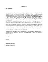 atif cv with cover letter
